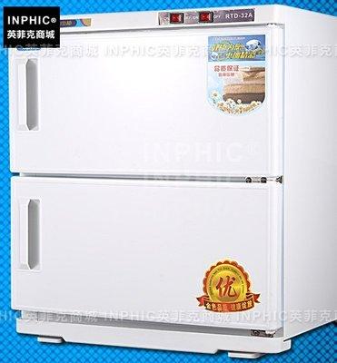 INPHIC-濕毛巾加熱機加熱器箱櫃商...