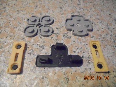 PS2導電膠/軟墊/按鍵膠墊/按鍵膠/導電橡膠 手把按鈕 原廠零件 直購價80元 桃園《蝦米小鋪》