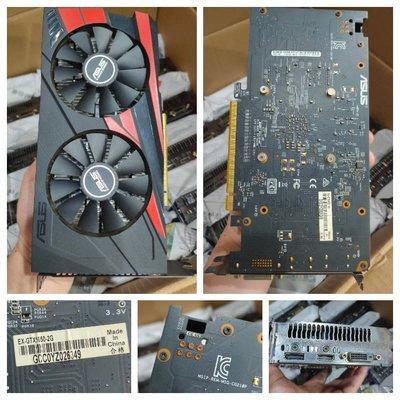 顯卡顯卡華碩技嘉GTX1050 2G GTX1050TI 4G GTX1060 3G 5G 6G獨立游戲顯卡