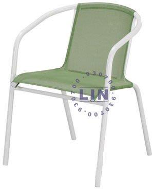 【品特優家具倉儲】3001-03餐椅休閒椅鐵製網布椅