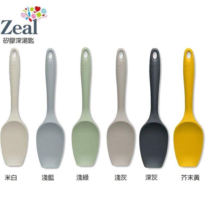 英國 Zeal 耐熱達250°C  26cm 矽膠 湯匙 矽膠湯匙 深湯匙 大湯匙 不沾鍋的好搭檔