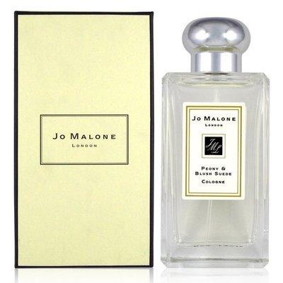 @戀戀針管--Jo Malone 牡丹與胭紅麂絨 淡香水1.5ml 沾式針管香水