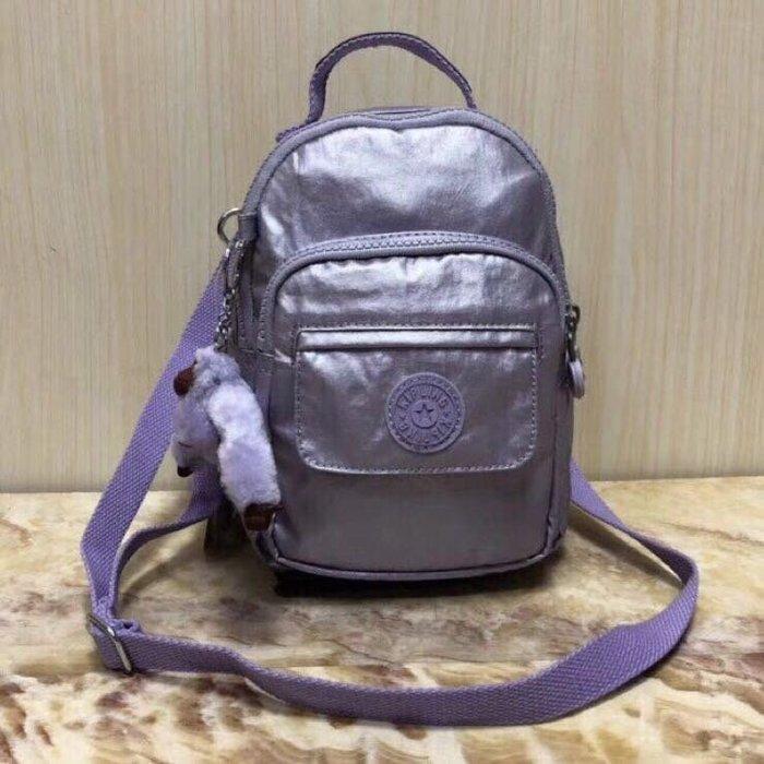 Kipling 猴子包 mini HB7349 金屬紫 多用款肩背 斜背 側背 輕量雙肩後背包 小號 防水 限時優惠