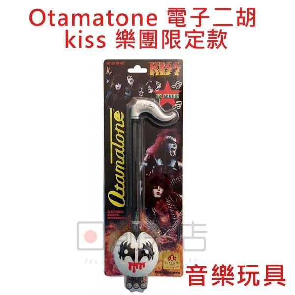[日潮夯店] 日本正版進口 明和電機音樂蝌蚪Otamatone 電子二胡 音樂玩具 KISS樂團吉恩