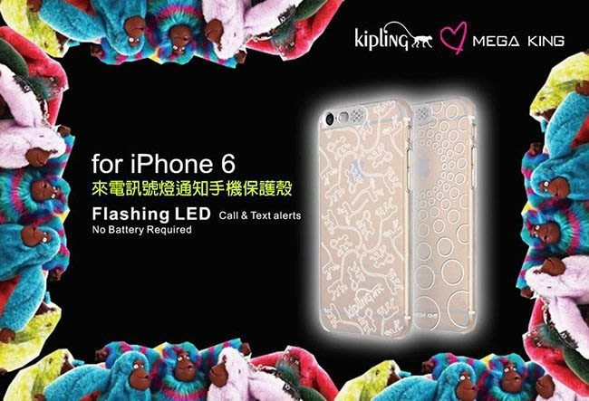 【MIKO手機館】MEGA KING APPLE iPhone 6 iPhone 6 PLUS LED訊號燈保護殼IE5