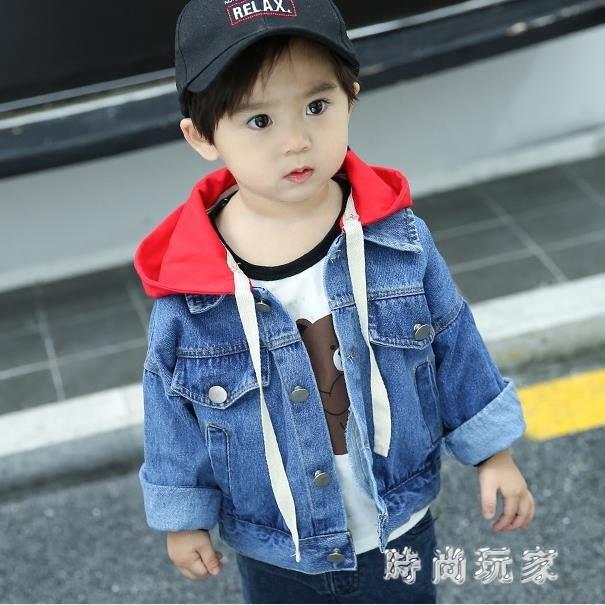 中大尺碼 男童牛仔外套2018新款男童秋款寶寶連帽夾克服 ys6806