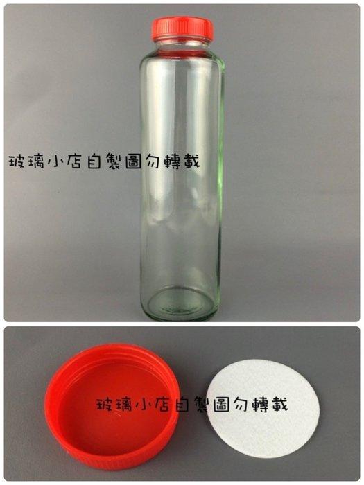 @600圓蜂蜜瓶@ 玻璃小店 醬菜瓶 干貝醬 XO醬 蝦醬瓶 玻璃瓶 玻璃罐 玻璃容器