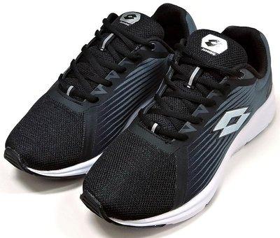 【菲瑪】LOTTO SPEEDRIDE 加速力 疾速輕量跑鞋 黑灰LT9AMR0100
