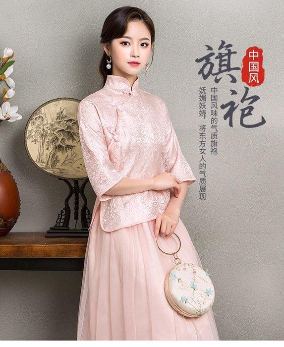現貨供應[7822501]小資平價禮服坊-中國復古風兩件套式五分袖角色扮演旗袍-甜心粉