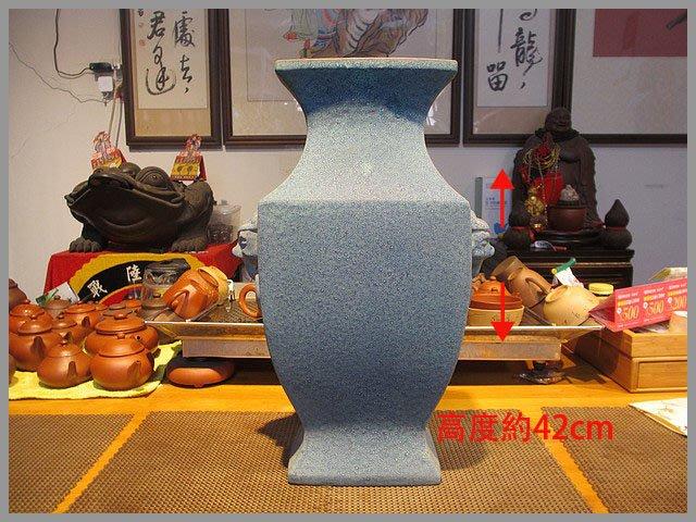 《滿口壺言》A+A早期綠釉開片龍環花瓶【葛明祥製】有七天鑑賞期…喜歡就來店看一看…