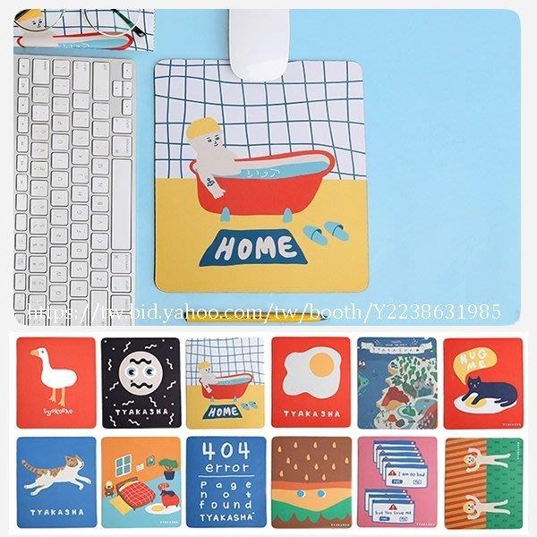 Buy Me 韓國卡通趣味多樣可愛有趣插圖滑鼠墊   隨機出貨 優惠