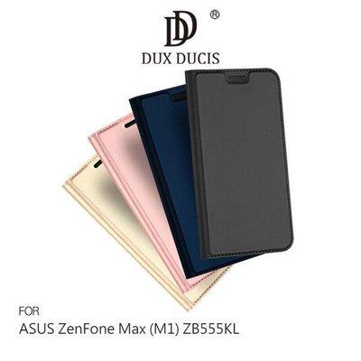 --庫米-- DUX DUCIS ASUS ZenFone Max (M1) ZB555KL 奢華簡約側翻皮套 可站立