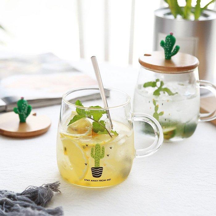 情人節送禮首選 仙人掌造型 玻璃杯 復古杯子 梅森杯 透明玻璃杯 果汁 吸管杯 多肉植物 環保杯 外帶杯 梅森