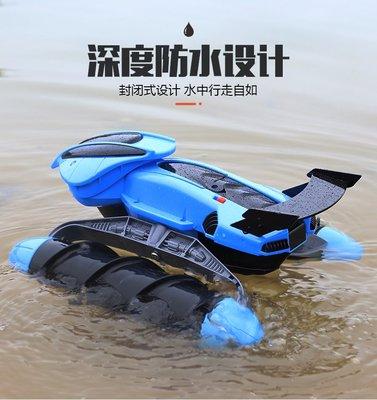 新風小鋪-遙控車海陸兩棲坦克防水船特技全地形越野充電用快艇男孩兒童玩具