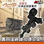 【禾笙科技】MIO 6系列專用 長軸型 後視鏡扣...