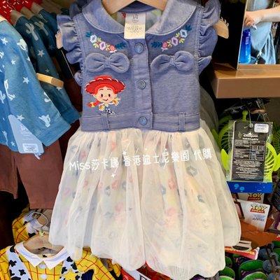 Miss莎卡娜代購【香港迪士尼樂園】﹝預購﹞玩具總動員 女牛仔 翠絲 嬰兒連身裝 無袖寶寶洋裝