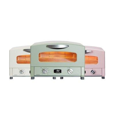 日本千石阿拉丁復古多用途烤箱 AET-G13T (附烤盤/食譜) 公司貨