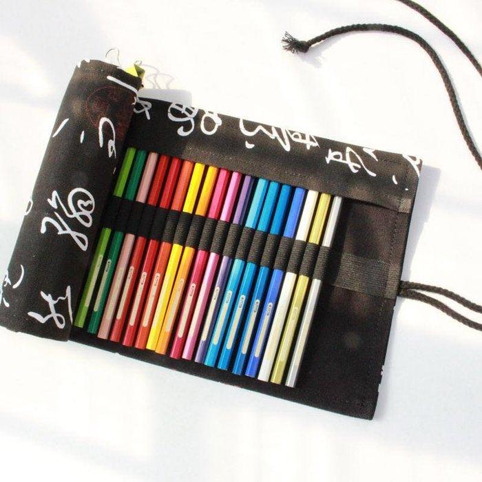 MY#爆款#創意風大容量鉛筆簾學生素描美術畫筆帆布卷筆袋36色48色72色