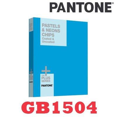 【美國製】PANTONE PASTE&NEONS CHIP BOOK  粉彩色 & 霓虹色色票 - GB1504