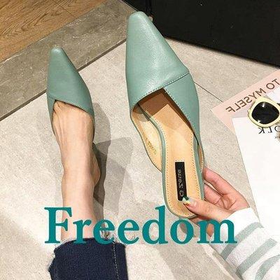 Freedom女鞋2019夏降新款正韓個性時尚百搭舒適潮流氣質簡約中跟粗跟包頭拖鞋