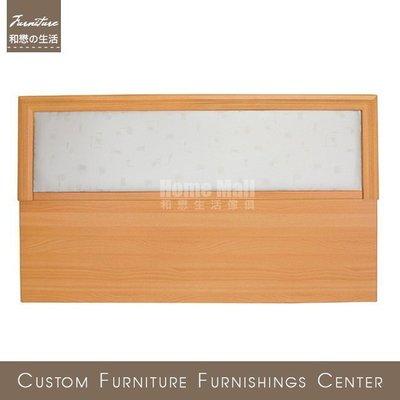 HOME MALL~微風單人3.5尺布面床頭片(胡桃色/柚木色/山毛色/白橡色) $1700~(自取價)5E