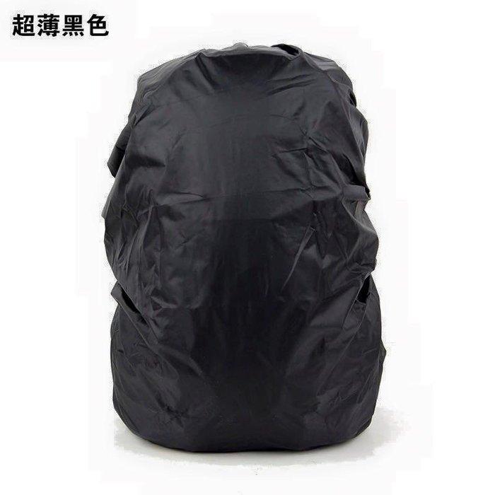 ☆ 恩祐小舖-100% 户外双肩背包防水套書包防雨罩 30-40升 背包 書包|防水套|防雨套 防@ 【破盤價系列 】