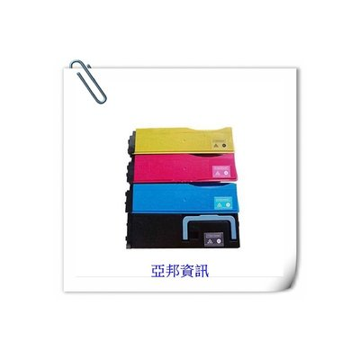 kyocera 京瓷 TK-544 黑黃藍紅 副廠碳粉匣 適應  FSC5100 /5100 亞邦資訊