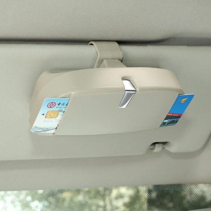 tw/4-2 車載眼鏡 盒汽車墨 鏡架眼睛 夾內遮陽 板