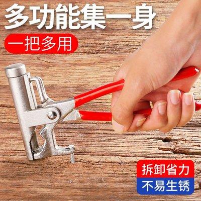 熱銷萬能錘多功能一體錘子鉗子管鉗扳手打鐵釘鋼釘水泥墻釘多合一工具
