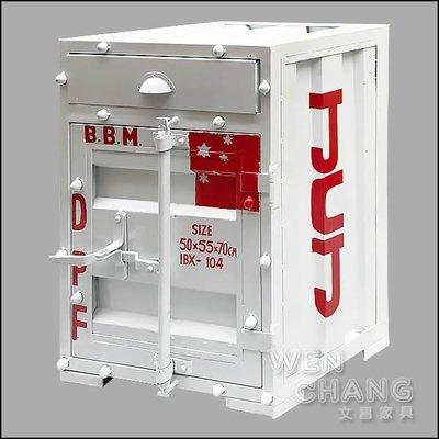 LOFT 工業風 格雷貨櫃造型一抽床頭櫃 保險箱 邊櫃 CB071 *文昌家具*