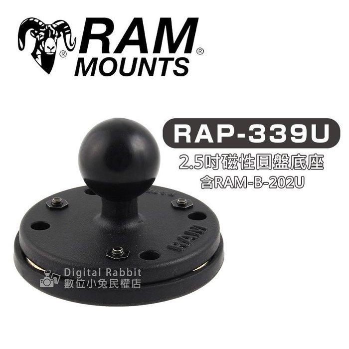 數位黑膠兔【RAM Mount RAP-339U 2.5吋 磁吸 圓盤 底座+202U 底座】車架汽車 機車 重機 單車