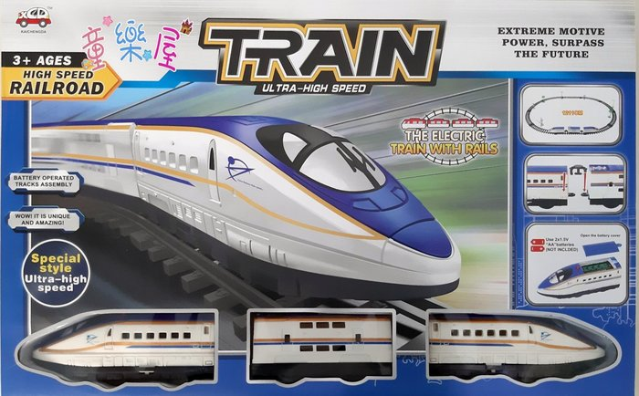 高雄童樂屋~電動火車~高鐵火車玩具~電動小火車~鐵道迷~東京特快車~小朋友最愛~電動軌道火車玩具