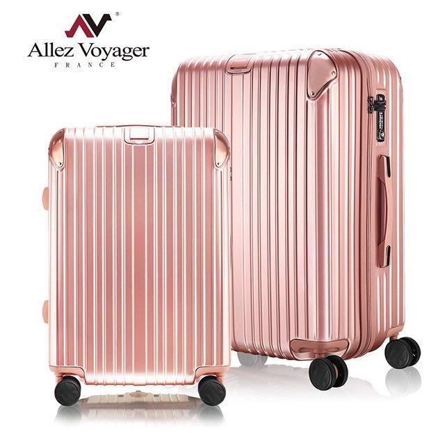 行李箱 旅行箱 法國 奧莉薇閣 24+28吋PC硬殼 箱見恨晚系列