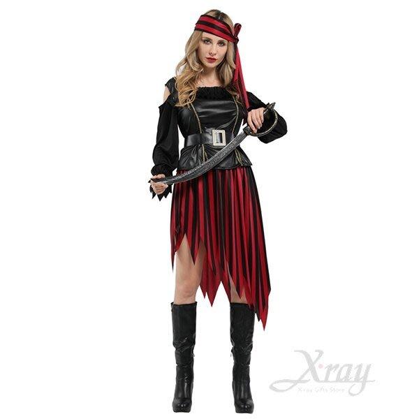 X射線【W380042】漂亮女海盜,萬聖節/化妝舞會/角色扮演/聖誕節/cosplay/變裝派對/尾牙表演