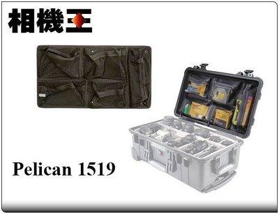 ☆相機王☆Pelican 1519 頂層整理包〔 Pelica 1510 1514 im2500 適用〕現貨 (4)