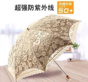 太陽傘超強防紫外線太陽傘 蕾絲滾邊繡花設計是一款時尚好看遮陽傘雨傘