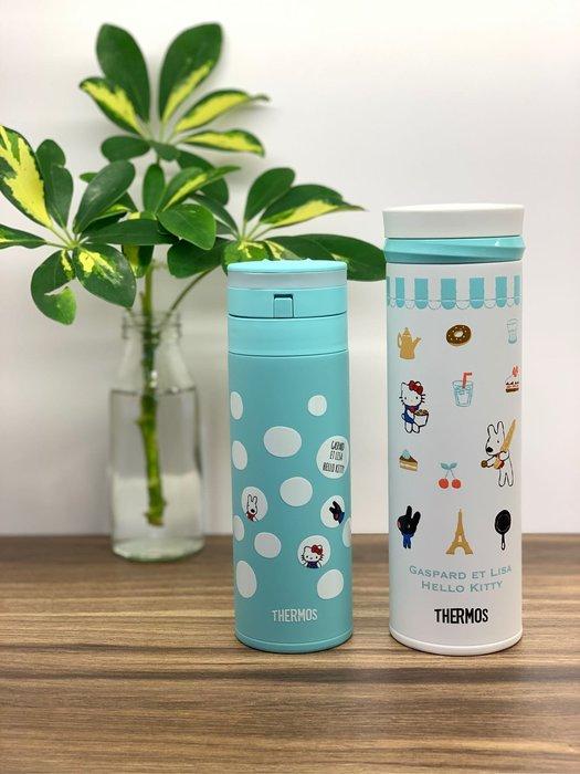 膳魔師Hello Kitty  保溫瓶卡斯柏與麗莎 _JNO-500、JNS-350