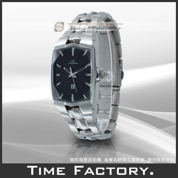 【時間工廠】全新公司貨 MAYA 馬雅女用時尚錶 MS11002-110111