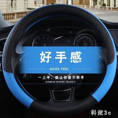 廣汽傳祺GS4 GS5 GS8環保汽車方向盤套傳奇GA3S把套四季通用 js6533