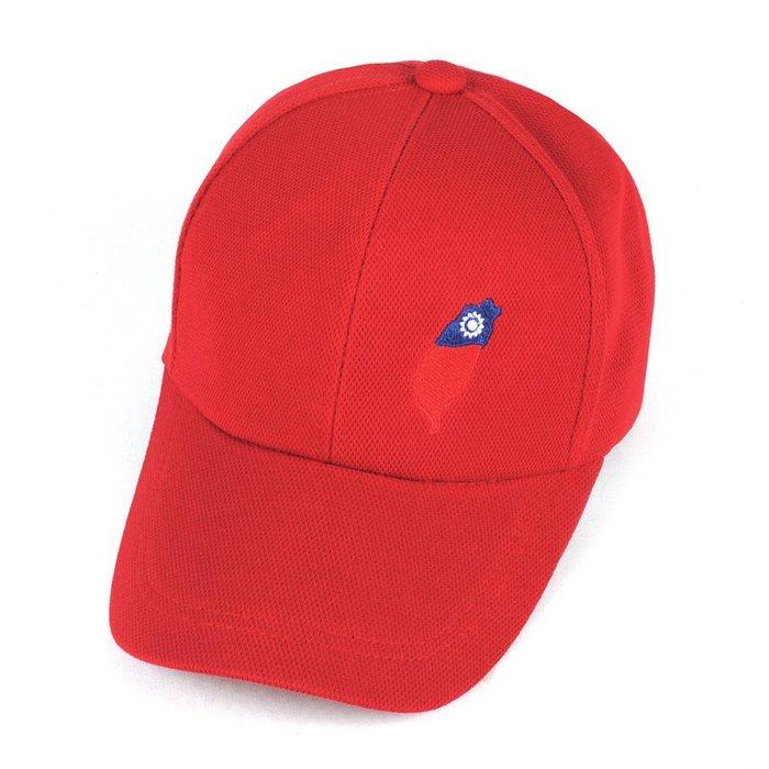 ☆二鹿帽飾☆(國旗帽) /流行棒球帽/紀念帽/最新帽款帽簷加長型-台灣製(可客製化) 10.5cm-紅色