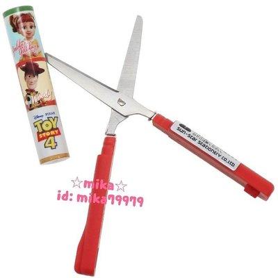 ☆Mika☆ 日本正版 迪士尼 玩具總動員 三眼怪 收納剪刀 隨身剪刀 攜帶式剪刀 290含運-