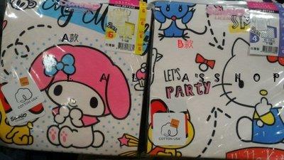 台灣製 KITTY 女童短袖純棉套裝2入組(上衣*2+褲*2)4~12歲 COSTCO好市多代購