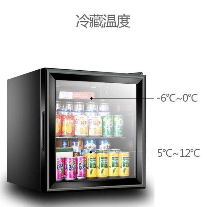 【不二藝術】KEG/韓電 JC-52 冰吧冰箱紅酒櫃恒溫酒櫃家用展示冷藏小冰櫃BYYS148