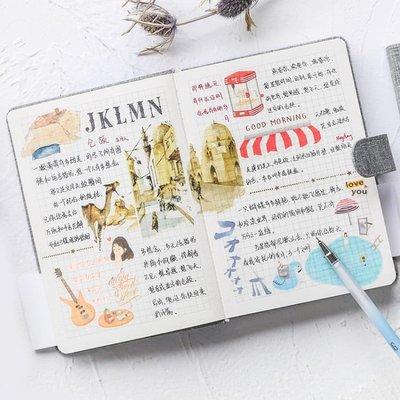 【蘑菇小隊】純色布面手帳本筆記本記事本子-MG6452