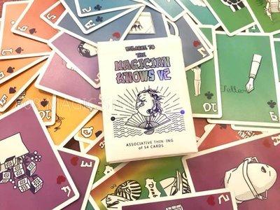 [808 MAGIC] 魔術道具 Magic Knows V2 魔術師的牌 收藏牌 (黑白/彩色)