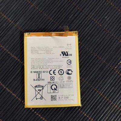 華碩Zenfone Max M1(ZB555KL)原廠電池