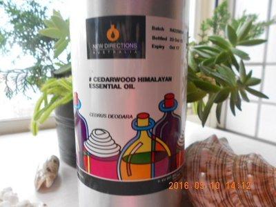 ~~禎儀 ~~NEW DIRECTIONS 純精油-喜馬拉雅山雪松精油原裝瓶1KG