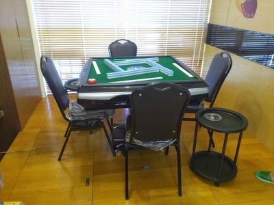 金典電動麻將桌『全套送四張椅子兩張茶几麻將燈一組』連鎖品牌 專業服務《全套系列》原價32.800特價優惠25000元