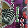 無線麥克風 WS858