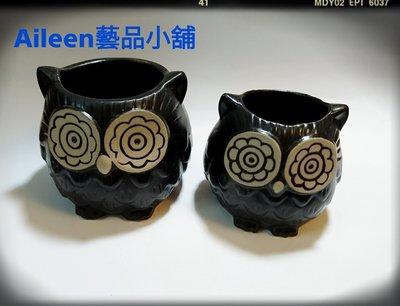 【Aileen藝品小舖】陶瓷貓頭鷹盆栽/適用花器/盆栽等 黑色(特價$90)台灣製造